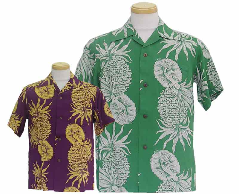 2012SunSurfサンサーフPINEAPPLEBORDER(SHORTSLEEVE)【smtb-k】【kb】